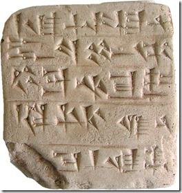 Hittite 2